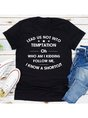 Lead us not to fall into temptation women's t-shirt